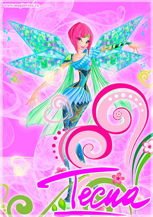Постер Текны Блумикс в стиле кутюр