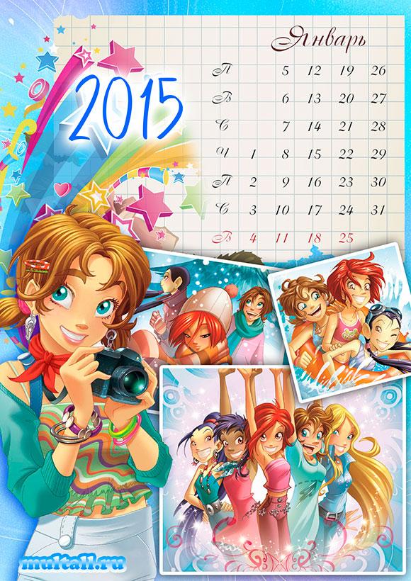 Чародейки: календарь на январь