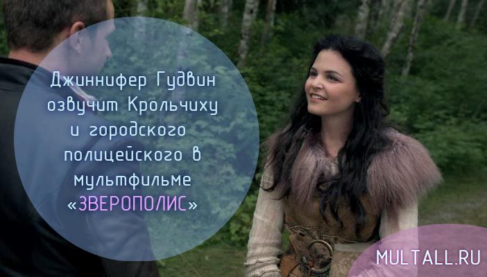«Немо Мультфильм Смотреть Онлайн Хорошем Качестве» — 2015