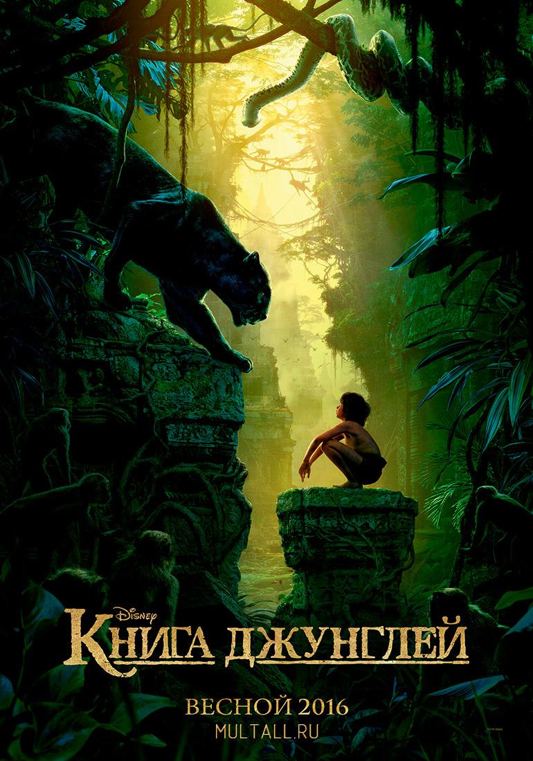 «Фильмы 2016 Скачать Торрент В Хорошем Качестве Hd» — 2015